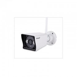 Sricam SP023 White HD 1080p - outdoor Camera