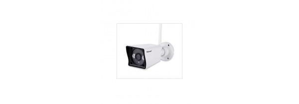 Sricam SP023 White HD 1080p - outdoor Camera  Εξωτερικού Χώρου Τεχνολογια - Πληροφορική e-rainbow.gr