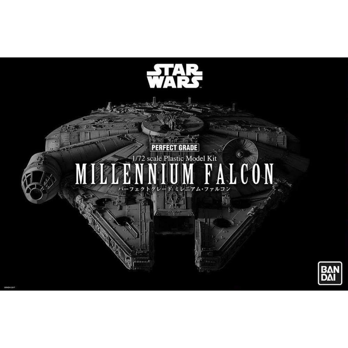 "Revell Revell Millennium Falcon /""Perfect Grade/"" in 1:72 Revell 01206   ."