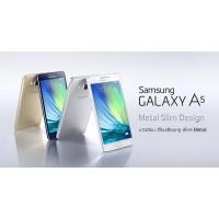 Galaxy A5/A5(2016)