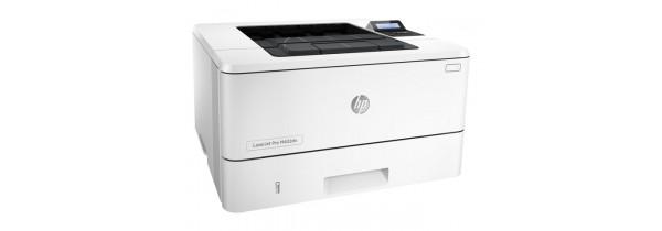 HP LaserJet Pro M402dn - Printer HP Τεχνολογια - Πληροφορική e-rainbow.gr