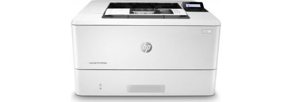 HP LaserJet Pro M304a - Printer HP Τεχνολογια - Πληροφορική e-rainbow.gr