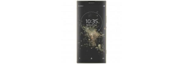 Sony Xperia XA2 Plus (64GB) LTE Dual - Gold  ΚΙΝΗΤΗ ΤΗΛΕΦΩΝΙΑ Τεχνολογια - Πληροφορική e-rainbow.gr