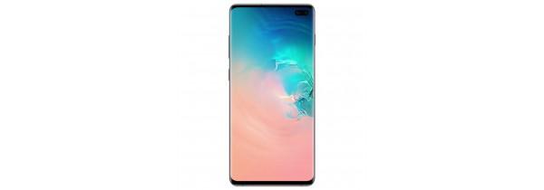 Samsung Galaxy S10 Plus (1TB) LTE Dual - White Ceramic Samsung Τεχνολογια - Πληροφορική e-rainbow.gr
