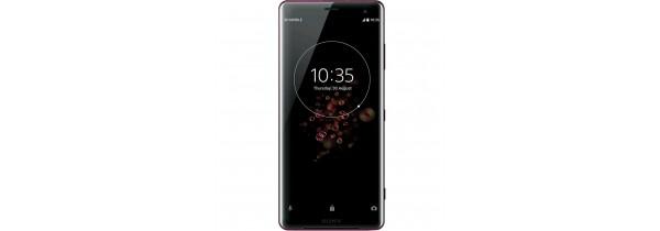 Sony Xperia XZ3 (64GB) LTE - Red  Sony  Τεχνολογια - Πληροφορική e-rainbow.gr