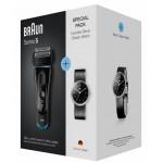 Braun Series 5 5145s special pack (includes watch) Ξυριστικές Τεχνολογια - Πληροφορική e-rainbow.gr