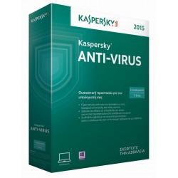 Kaspersky Antivirus 2015 (1 Licence, 1 Year) ANTIVIRUS Τεχνολογια - Πληροφορική e-rainbow.gr