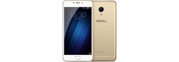 Meizu M3s (32GB) LTE Dual - Gold  MOBILE PHONES Τεχνολογια - Πληροφορική e-rainbow.gr